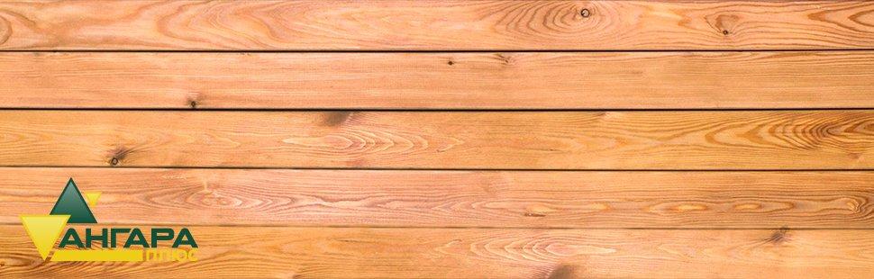 Планкен из лиственницы сорта В