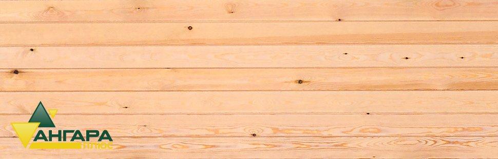 Вагонка (штиль) из сосны сорта В