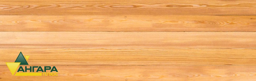 Вагонка (штиль) из лиственницы сорта А