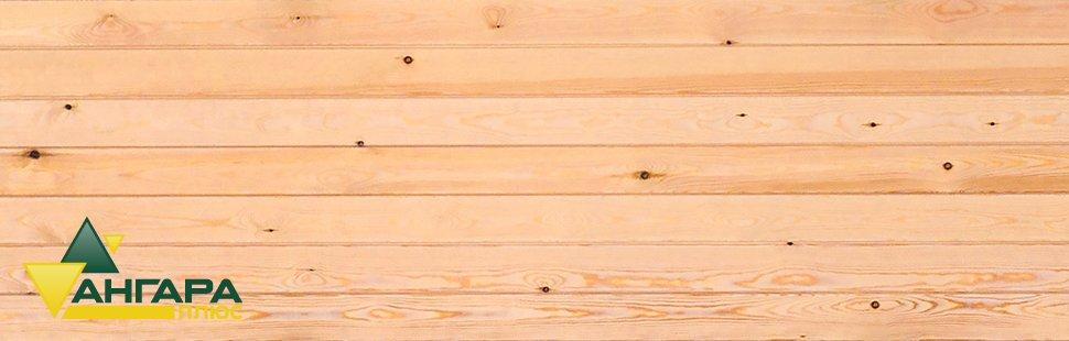 Вагонка (штиль) из сосны сорта С